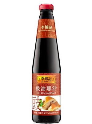 Chicken Marinade - LEE KUM KEE