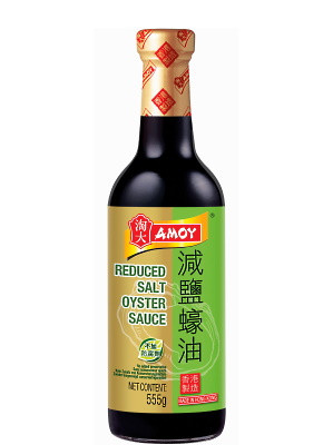 Reduced-Salt Oyster Sauce 440ml - AMOY