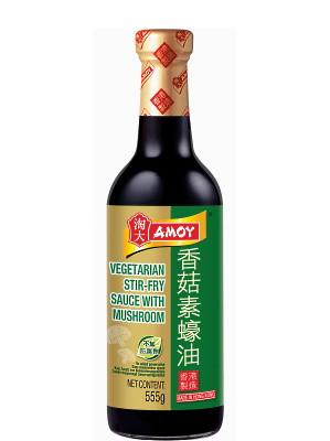 Vegetarian Stir-Fry Sauce with Mushroom - AMOY