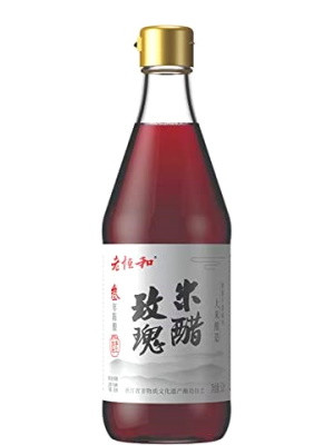 Rose Rice Vinegar (aged 5 years) - LAO HENG HE ***CLEARANCE (best before: 05/09/20)***