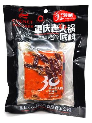 Chongqing Hot Pot Seasoning 400g - Traditional Taste - CYGNET