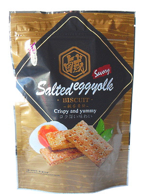 Salted Egg Yolk Biscuit - LOVE & LOVE