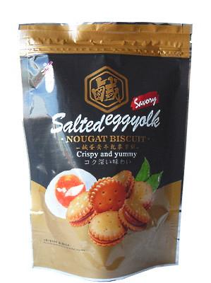 Salted Egg Yolk Nougat Biscuit - LOVE & LOVE