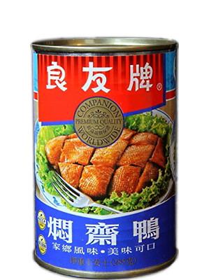 Peking Vegetarian Roast Duck - COMPANION