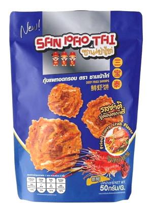 Deep Fried Shrimps – Curry Crab Flavour – SAN PAO TAI