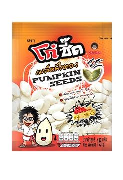 Pumpkin Seeds – KOH KAE