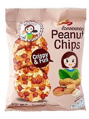 Peanut Crisps – MAE NAPA