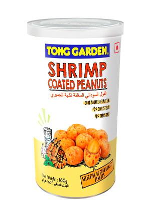 Shrimp Coated Peanuts – TONG GARDEN