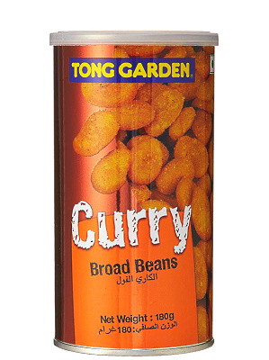 Curry Coated Broad Beans – TONG GARDEN