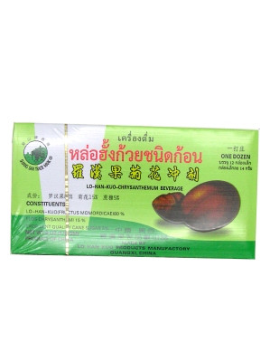 Lo-Han-Kuo – Chrysanthemum Beverage – SHIANG SAN