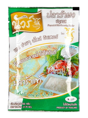 Fermented Fish Seasoning Powder 50g (white pack) - NUA