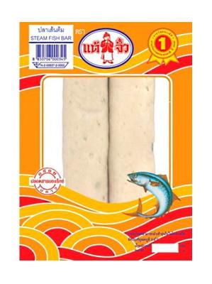 Steamed Fish Bar - CHIU CHOW