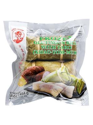 Glutinous Rice with Taro – COCK