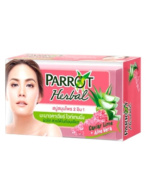 HER383 HERBAL Soap – Caviar Lime & Aloe Vera – PARROT