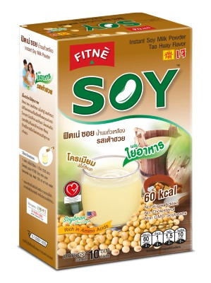 Instant Soy Milk Powder - Tao Huay Flavour - FITNE ***CLEARANCE (Best Before: 10/06/20)***