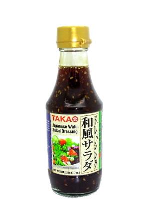 Japanese Wafu Salad Dressing - TAKAO