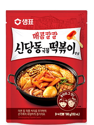 Shindangdong (Hot Chilli Paste & Black Bean) Topokki Sauce - SEMPIO