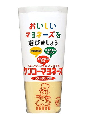 Japanese Mayonnaise 500g - KENKO
