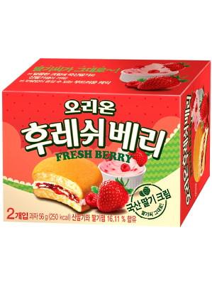 Fresh Berry Pie (2pcs) - ORION