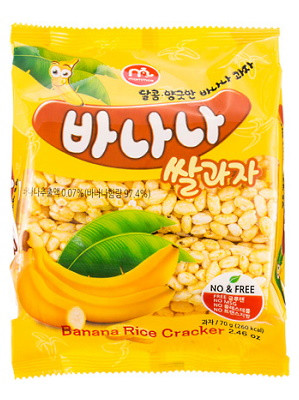 Banana Rice Cracker - MAMMOS