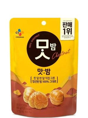 Roasted Peeled Chestnut - CJ