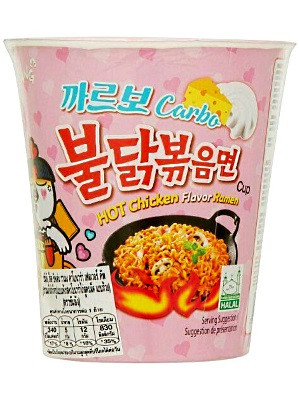 HOT Chicken Flavour Ramen - CARBO Type CUP - SAMYANG