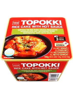 TOPOKKI Rice Cakes with Hot Sauce - WANG