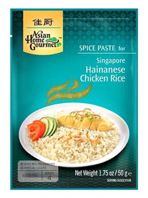 Singapore Hainanese Chicken Rice Paste - ASIAN HOME GOURMET
