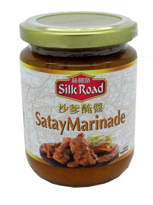 Satay Marinade - SILK ROAD