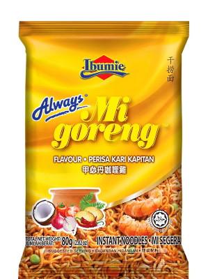 MI GORENG Instant Noodles - Kari Kapitan Flavour - IBUMIE