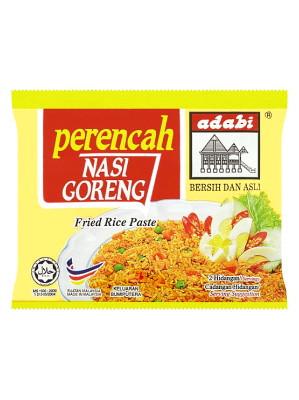 Fried Rice (Nasi Goreng) Paste 30g - ADABI