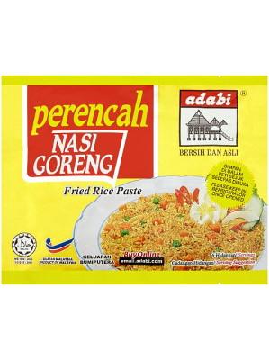 Fried Rice (Nasi Goreng) Paste 120g - ADABI