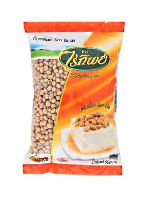 Soy Beans 500g – RAITIP