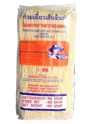 Rice Stick 1mm - FARMER
