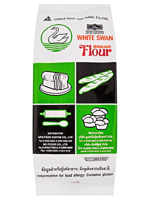 High Protein Bread Flour - WHITE SWAN