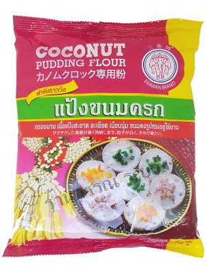 Coconut Pudding (Khanom Krok) Flour - ERAWAN