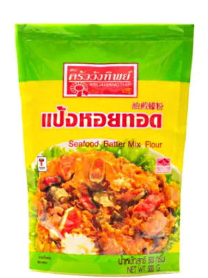 Hoy Tort Seafood Batter Mix 500g - KRUAWANGTHIP