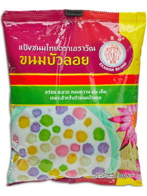 Bualoy Flour - ERAWAN