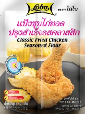 Classic Fried Chicken Marinade & Seasoned Flour – LOBO