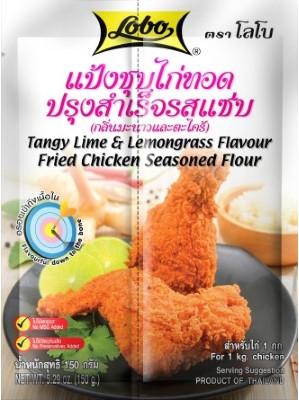 Lime & Lemongrass Flavour Fried Chicken Marinade & Seasoned Flour – LOBO
