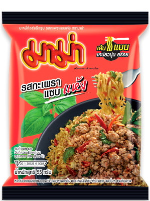 Instant Noodles – Spicy Basil Stir-fry Flavour – MAMA