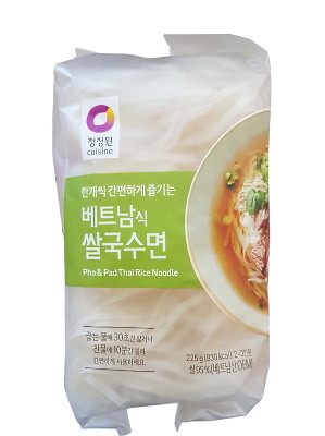 Pho and Pad Thai Rice Noodle (4mm) – CHUNG JUNG ONE