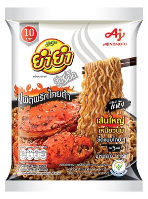 YUM YUM Instant Noodles – Black Pepper Crab Flavour – AJINOMOTO