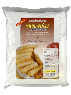 Khanom Thong Muan Flour – ERAWAN