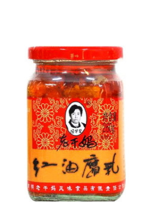 Fermented Beancurd - Hot - LAOGANMA ***CLEARANCE (best before: 27/05/21)***