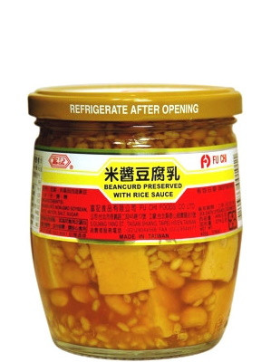 Preserved Beancurd with Rice Sauce - FU CHI