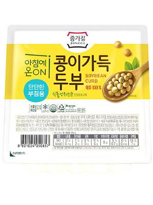 SOY RICH Tofu – Firm 200g – JONGGA