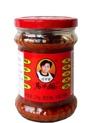 Fermented Soybean with Chilli – LAOGANMA  ***CLEARANCE (best before: 18/05/21)***