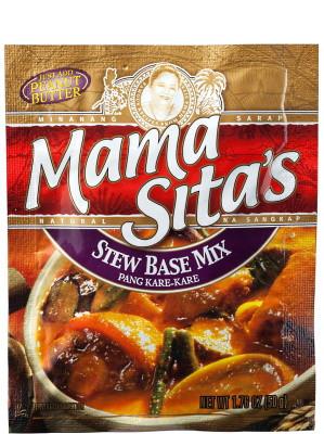 Pang Kare Kare (Stew Base Mix) - MAMA SITA'S