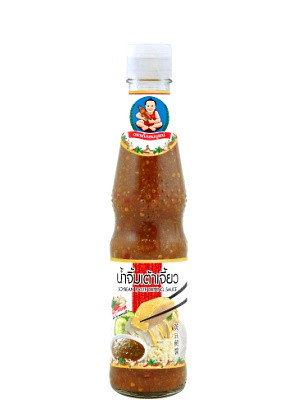 Soybean Paste Dipping Sauce for Hainanese Chicken - HEALTHY BOY
